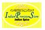 インド プロジジョン ストア